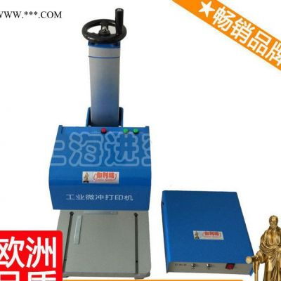 重庆打标机 自动化打标机 设备标牌打标机 周