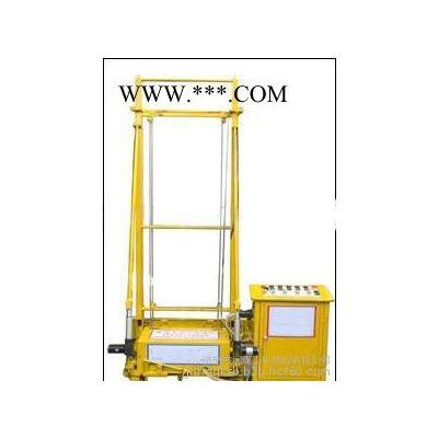 微型自动化粉墙机(WZF-900型)