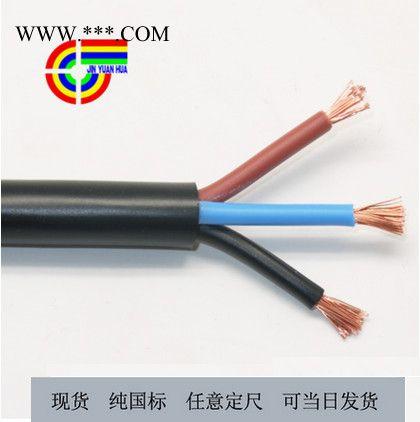 津远华RVV3芯4平方软护套三芯国标纯铜控制信号工控电源电缆线