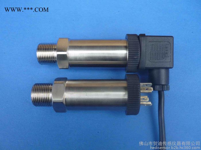 贺迪HDP503 通用型压力变送器,广州昆仑工控压力变送器,广州虹润精密仪器压力变送器