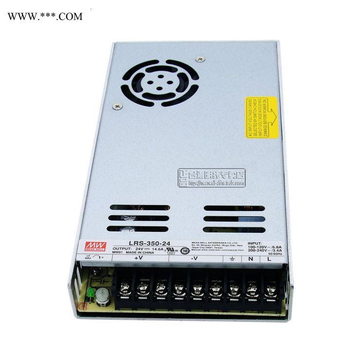 NDR-120-24台湾明纬120W24V导轨开关电源5A工控PLC驱动电柜传感器