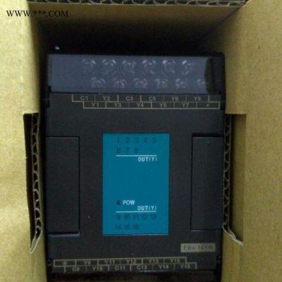 台湾永宏plc工控板v可编程控制器机械控制器 FBS-24MCR2-AC FBS-24MCT2-AC 原装 出货快