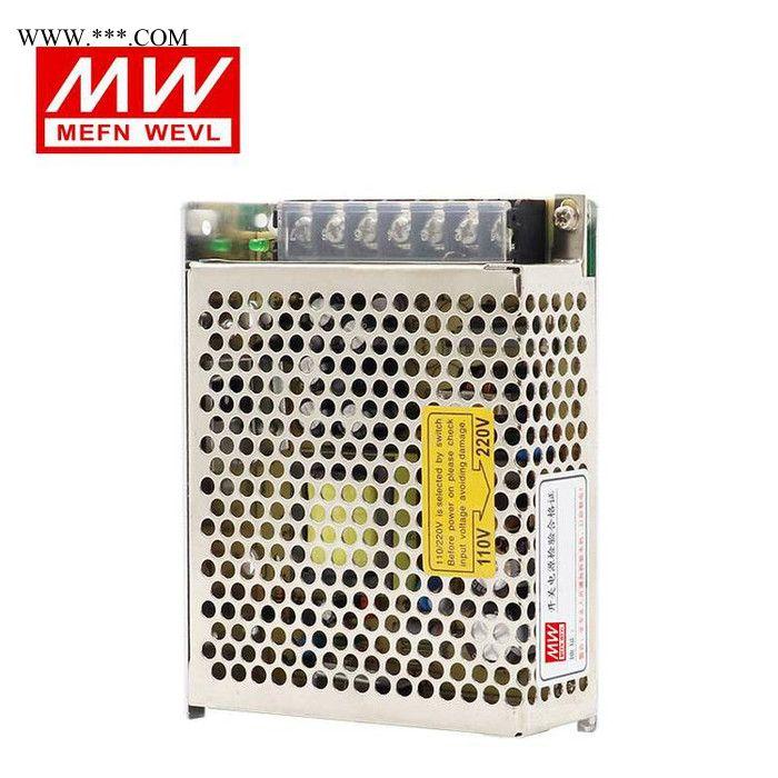 台湾明纬NDR-240-24导轨型开关电源工控稳压