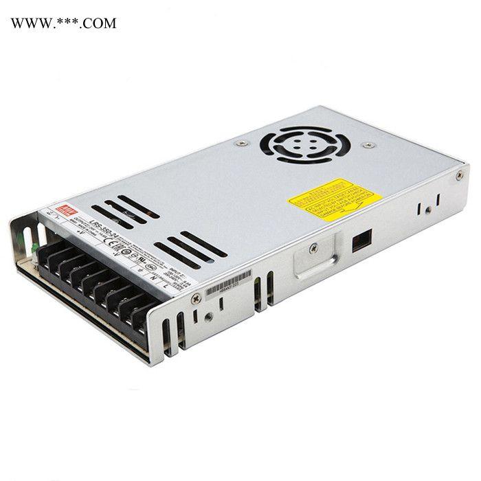 LRS-350-12/24V明纬220转直流15V开关电源48V工控36V变压器S