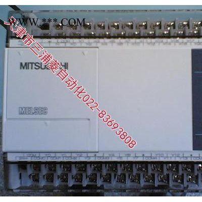 供应三菱工控大世界FX3U-32MR德州三菱PLCFX3U-32MR解密编程
