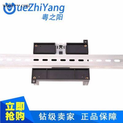 125*90*40工控盒 工控板外壳 透明工控盒 代替145*90*40工控盒 PLC