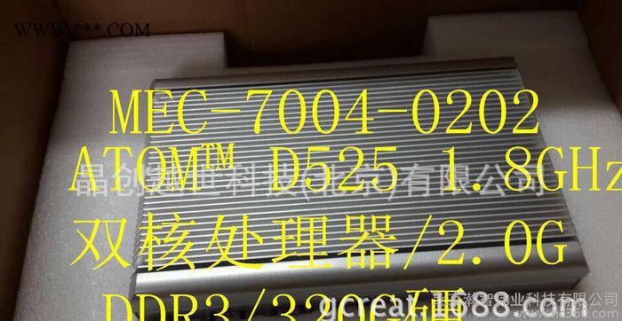 研祥嵌入式工控机MEC-7004-0202