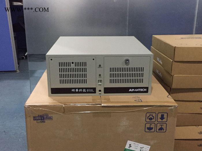 研华IPC-510(i7工控机)配置参数【台湾深圳市经销】工控机(ACP-4010)