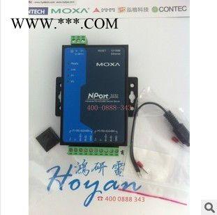 供应工控机 变频器 PLC PAC