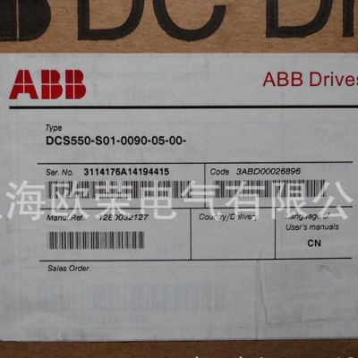 ABB直流调速器DCS550-S01-0090-05-00-00全新原装 不可逆