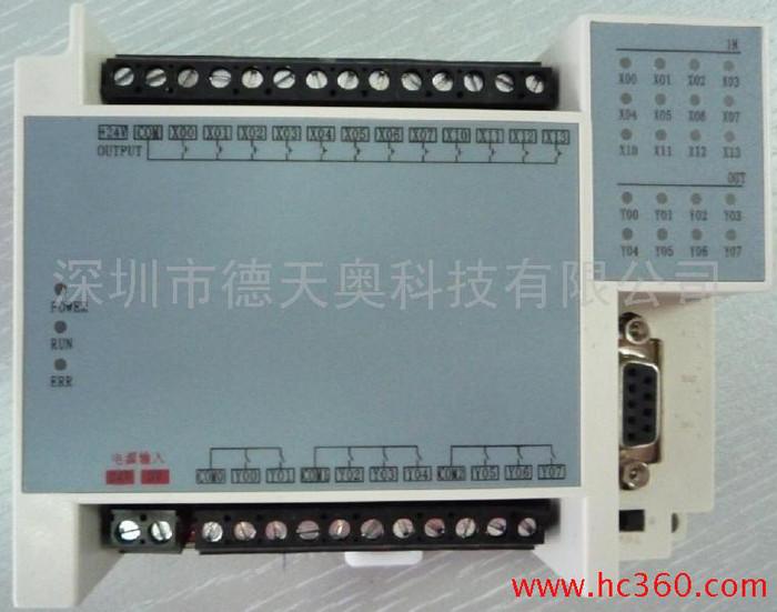 供应国产PLC 国产三菱PLC 国产PLC厂家 FX1S-20MR-DC