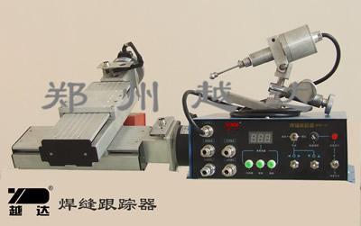 供应越达自动化YDGZ焊缝传感器