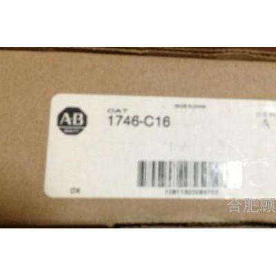 供应AB1746-a7罗克韦尔A-B全系列PLC