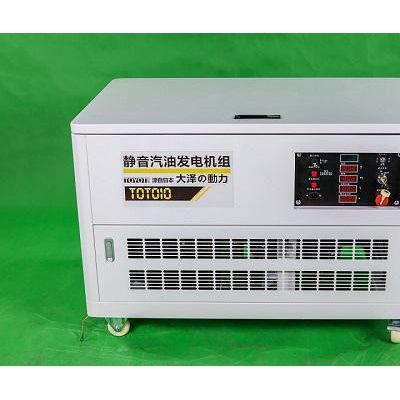 豪华-水冷10kw发电机普洱 10kw汽油发电品牌