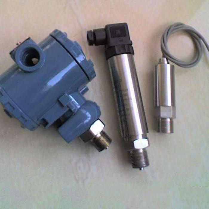 雷磁LC3351GP 防爆智能压力传感器现货供应带远传压力变送器 防腐液位变送器 防爆压力传感器