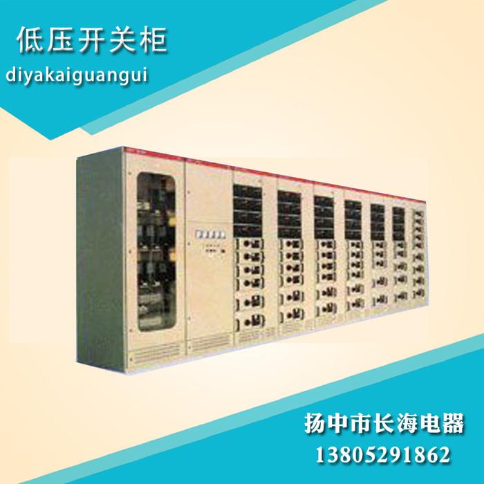 长海GCK低压抽出式开关柜 高低压开关柜 控配电系统 低压开关设备