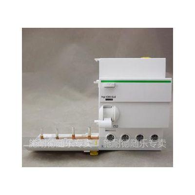 施耐德漏电附件 C65N-4P 63A 空气开关 断路器 漏电脱扣器