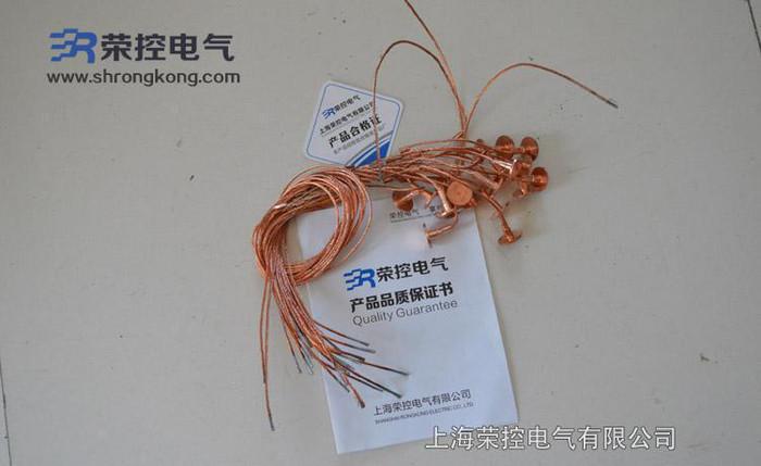 熔断器保险丝 RW跌落式熔断器专用熔丝 变压器跌落式保险熔丝