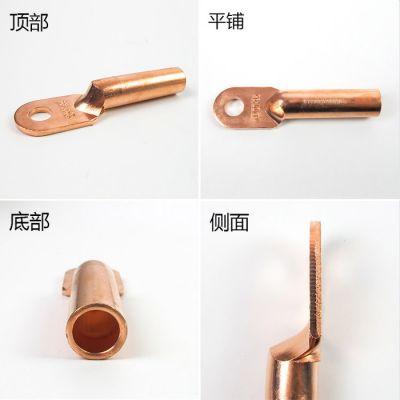 益展 塑壳断路器铜鼻 紫铜批发