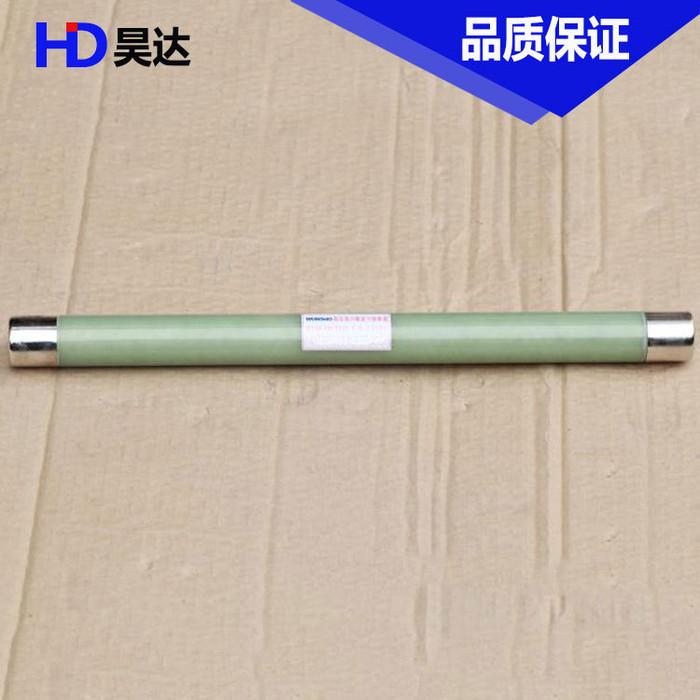 35kv电压互感器保护用高分断能力高压限流式熔断器XRNP-35/0.2A