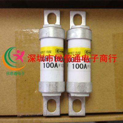 HINODE日之出保险管 保险丝 快速熔断器660GH-160ULTC(160A 660V)