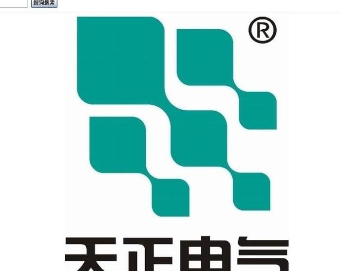 直销【天正】HR6-630熔断器式隔离开关