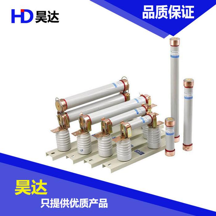 35KV户内高压限流式熔断器RN2-35/0.5A线路过载及短路保险管