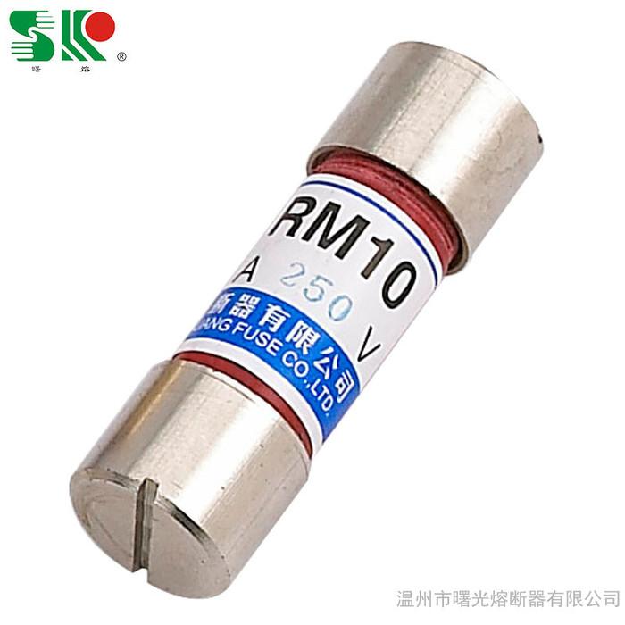 曙熔 RM10 15 60A 100A 200A 600A低压熔断器 RM10系列 220 250V 500 660V