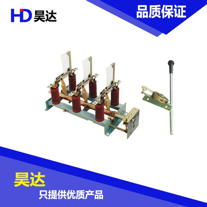 **连体式高压户内FN7-12R/630A负荷开关带熔断器12kv组合式现货