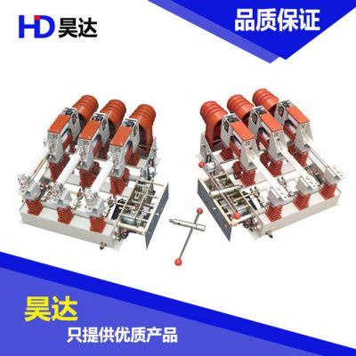 高压柜内户内12kv真空负荷开关带熔断器组合式FZN25-12R/630A