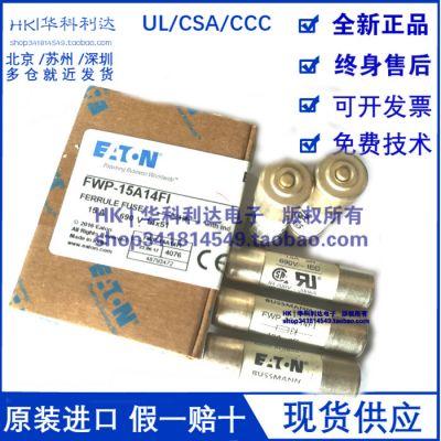 BUSSMANN保险丝FWP-50/40/32/25/20/15/10/6A14Fa/FI 690V 14X51熔断器