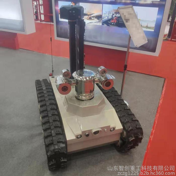 RXR-C6BD消防侦察机器人 消防排烟机器人 消防侦察机器人