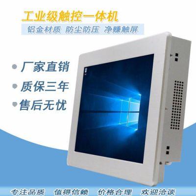 深圳12.1寸嵌入式工业平板电脑全封闭防尘防水触摸工控一体机