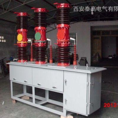 西安泰高电气zw7-40.5户外高压真空断路器现货 西安高压断路器厂家