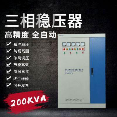 渝盛电气SBW-200KVA 三相稳压器隧道施工专用升压器补偿式自动稳压器大型电力稳压器200KW 200千瓦自动调压器