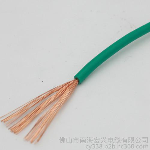 创一BVR50平方铜芯软线批发直销家装电线阻燃电线电缆插座线空调线