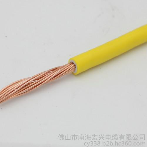 创一BVV10平方铜芯线批发直销家装电线阻燃电线电缆插座线空调线