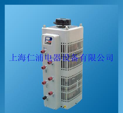 单相调压器 TDGC2J-15K