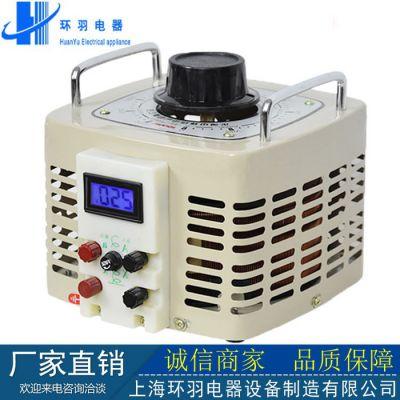 上海环羽生产销售电器变压器稳压器调压器,具体型号可咨询