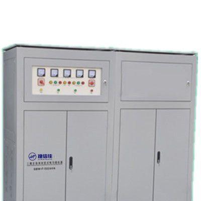 供应稳压器sbwSBW补偿稳压器,变压器,调压器