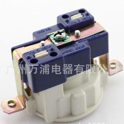 【加强型】欧式电源插座 多媒体桌面插座 机柜PDU插座 德式