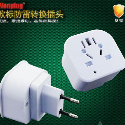 转换插座 日本插座转换器 出境留学办公用品 旅游插座