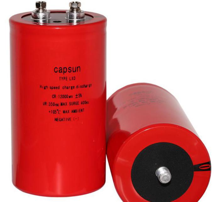 发电机综合保护器铝电解电容器,12000MFD350VDC CAPSUN品牌原装 质保5年
