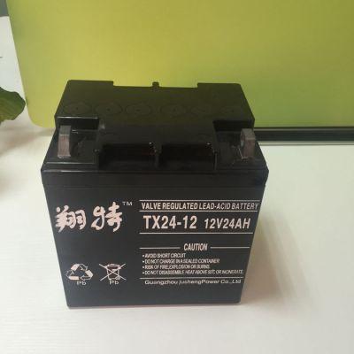 批发12V24AH太阳能电池 铅酸免维护电池 EPS/UPS电源专用电池