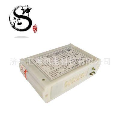 保护器ABD8-120A综合保护器ABD8-120A电动机综合保护器ABD8-120A