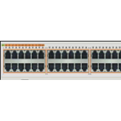 汕头ZXR10 5250系列智能全千兆以太网交换机经销商