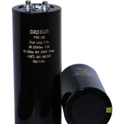 **制造16000UF350v铝电解电容原理,电容柜电抗器, 电容电抗器
