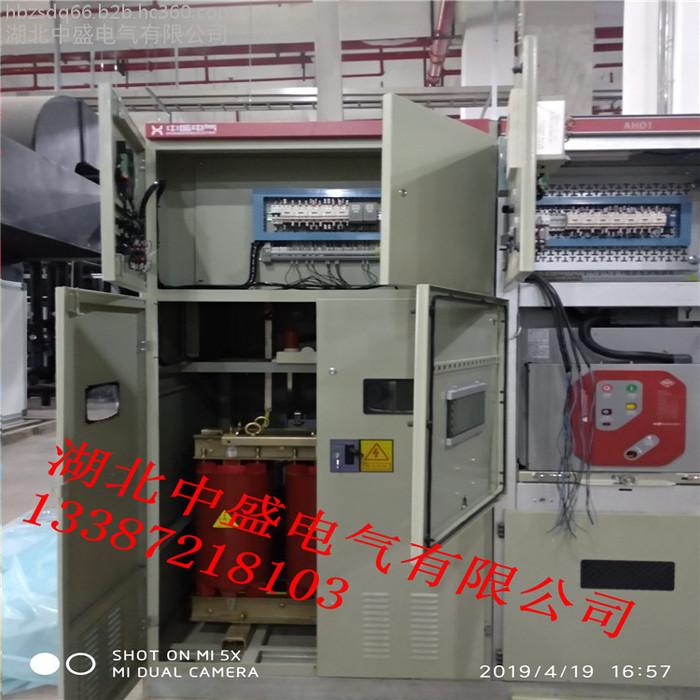湖北中盛SDKQ高压电机电抗器降压软起动_干式调压软启动厂家价格