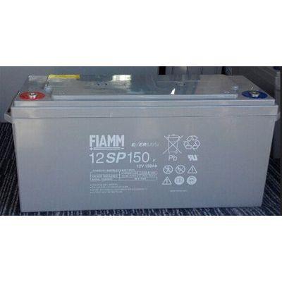 FIAMM非凡蓄电池12SP80 12V80AH铅酸免维护蓄电池 UPS电源、EPS电源、机房服务器专用铅酸蓄电池