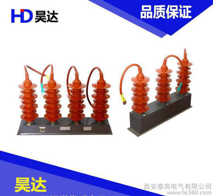 高品质TBP-C-35/131三相组合式避雷器过电压保护器电容型35KV现货